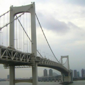 Puente Rainbow