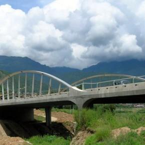 Puente Thimphuchu